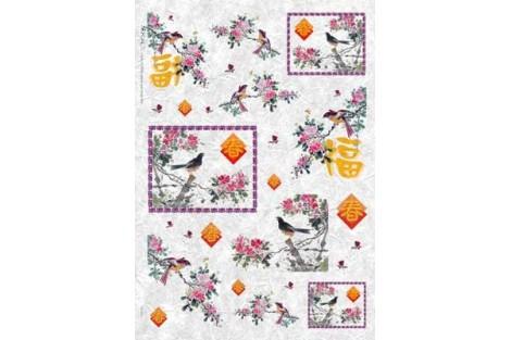 """Paper """"Rice""""(32x45) CUL_0016"""