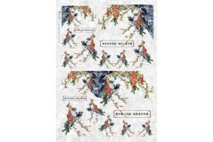 """Popierius """"Ryžinis""""(32x45)  ANI_0013"""