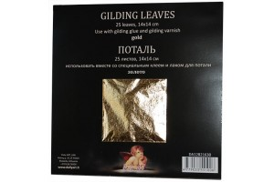 Foil pages 25 pcs. Gold