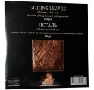 Foil pages 25 pcs. Copper