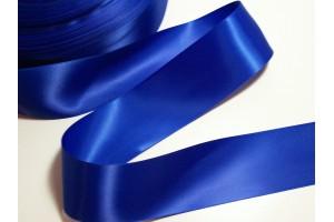 Satin Ribbon 6 mm., ivory