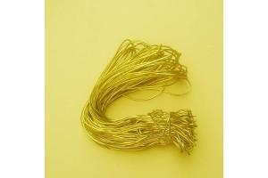 Virvelė, elastinė 20 cm., auksinė