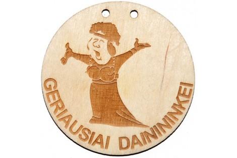 Medal RAM4-17