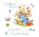 Craft clear stamps  10x11 cm.
