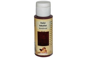 Paint for textile 60 ml. (bordeaux)