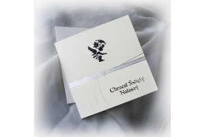 Invitations Card Angel