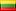 Lietuvių (Lithuanian)